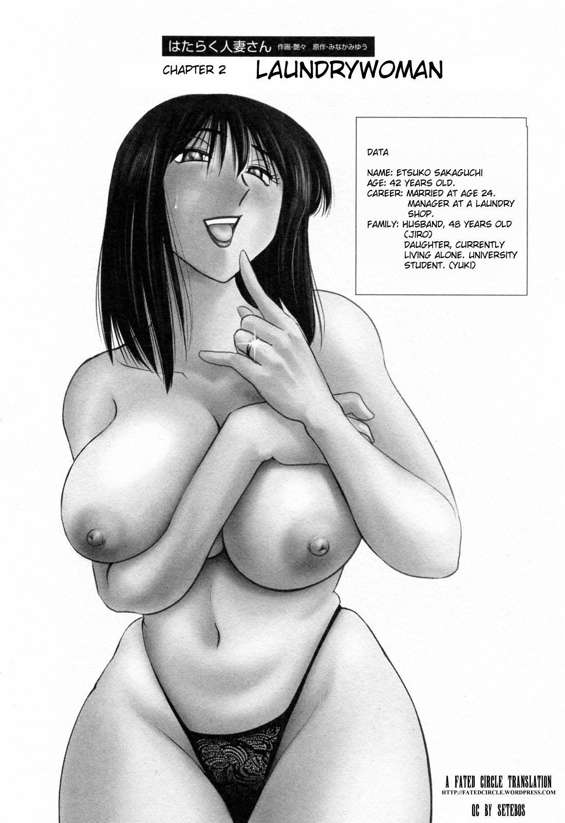 [Tsuyatsuya] Hataraku Hitozuma-san - Working Married Woman [English] [Fated Circle] 29
