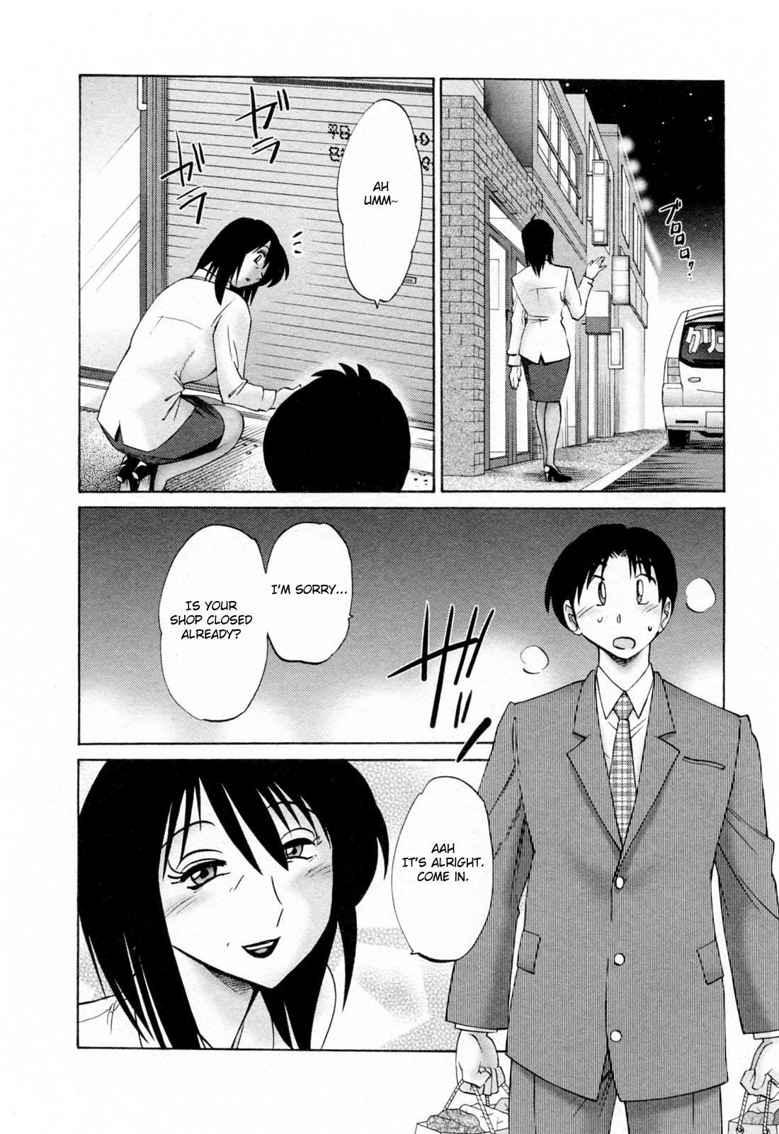 [Tsuyatsuya] Hataraku Hitozuma-san - Working Married Woman [English] [Fated Circle] 31