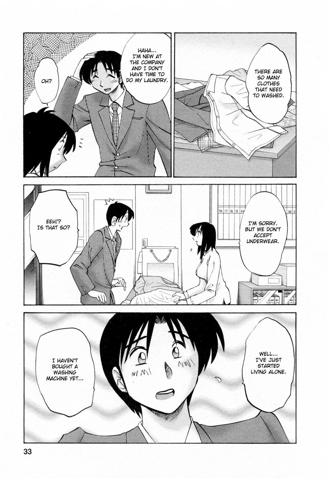 [Tsuyatsuya] Hataraku Hitozuma-san - Working Married Woman [English] [Fated Circle] 32