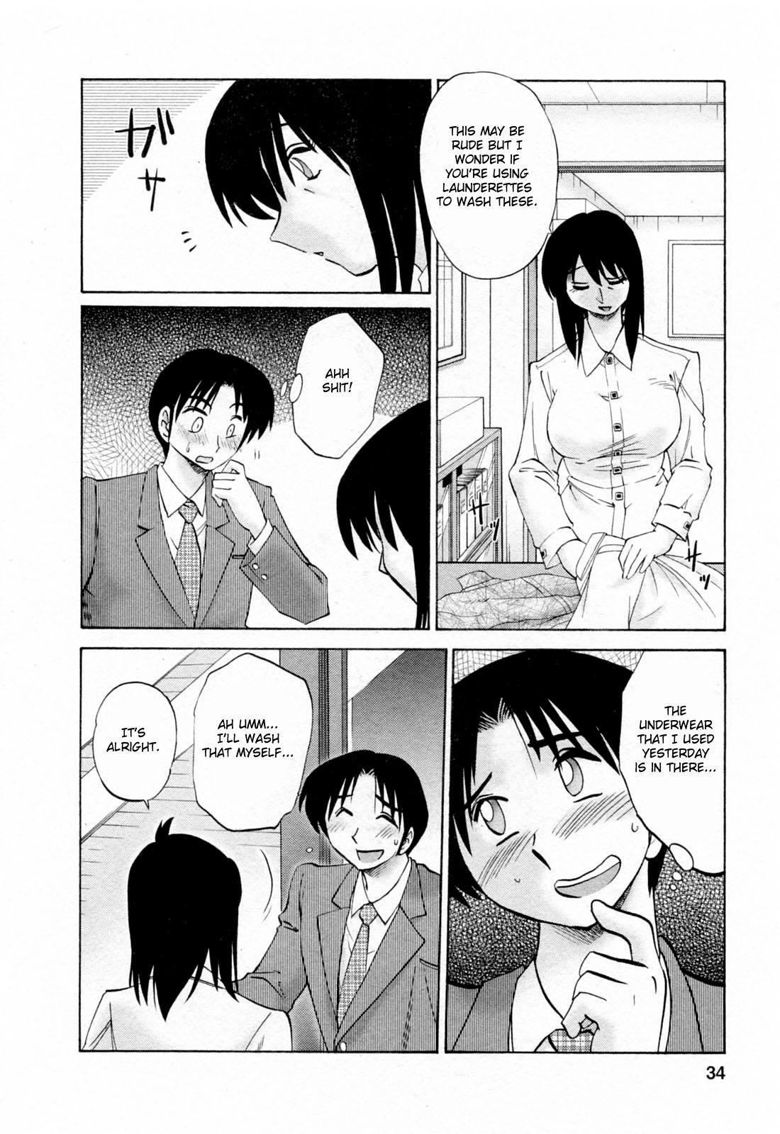 [Tsuyatsuya] Hataraku Hitozuma-san - Working Married Woman [English] [Fated Circle] 33