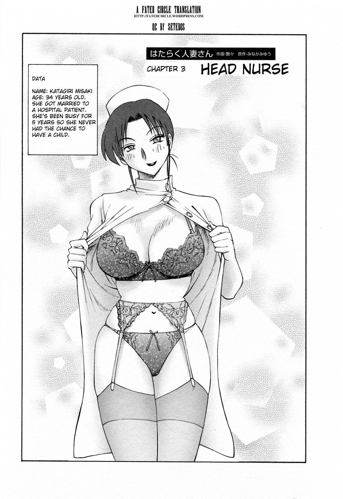 [Tsuyatsuya] Hataraku Hitozuma-san - Working Married Woman [English] [Fated Circle] 46