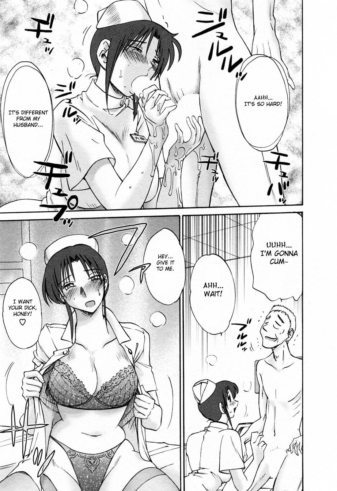 [Tsuyatsuya] Hataraku Hitozuma-san - Working Married Woman [English] [Fated Circle] 56