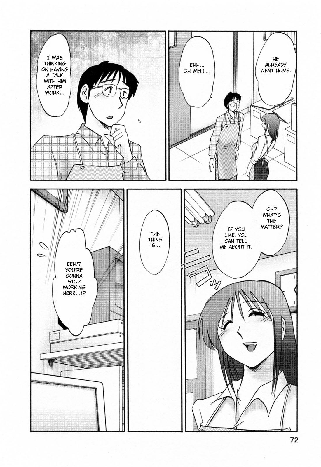 [Tsuyatsuya] Hataraku Hitozuma-san - Working Married Woman [English] [Fated Circle] 71