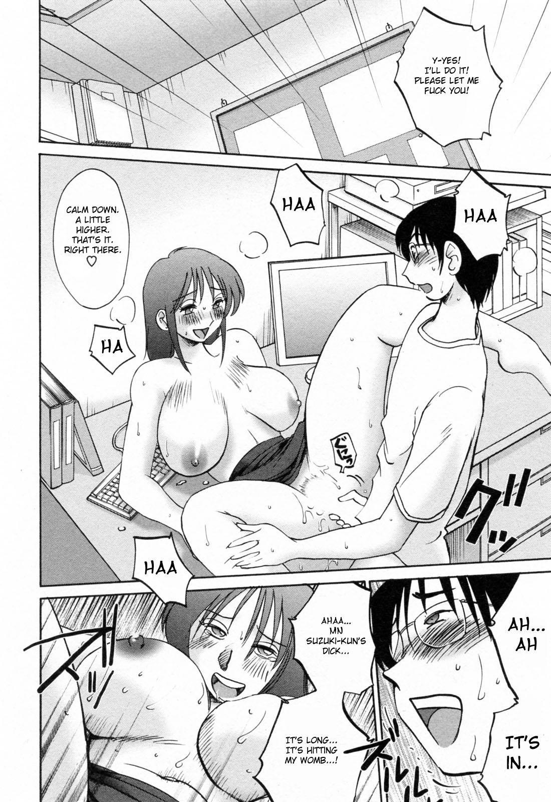 [Tsuyatsuya] Hataraku Hitozuma-san - Working Married Woman [English] [Fated Circle] 79