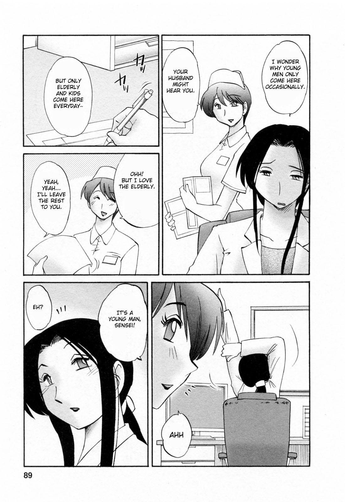 [Tsuyatsuya] Hataraku Hitozuma-san - Working Married Woman [English] [Fated Circle] 88