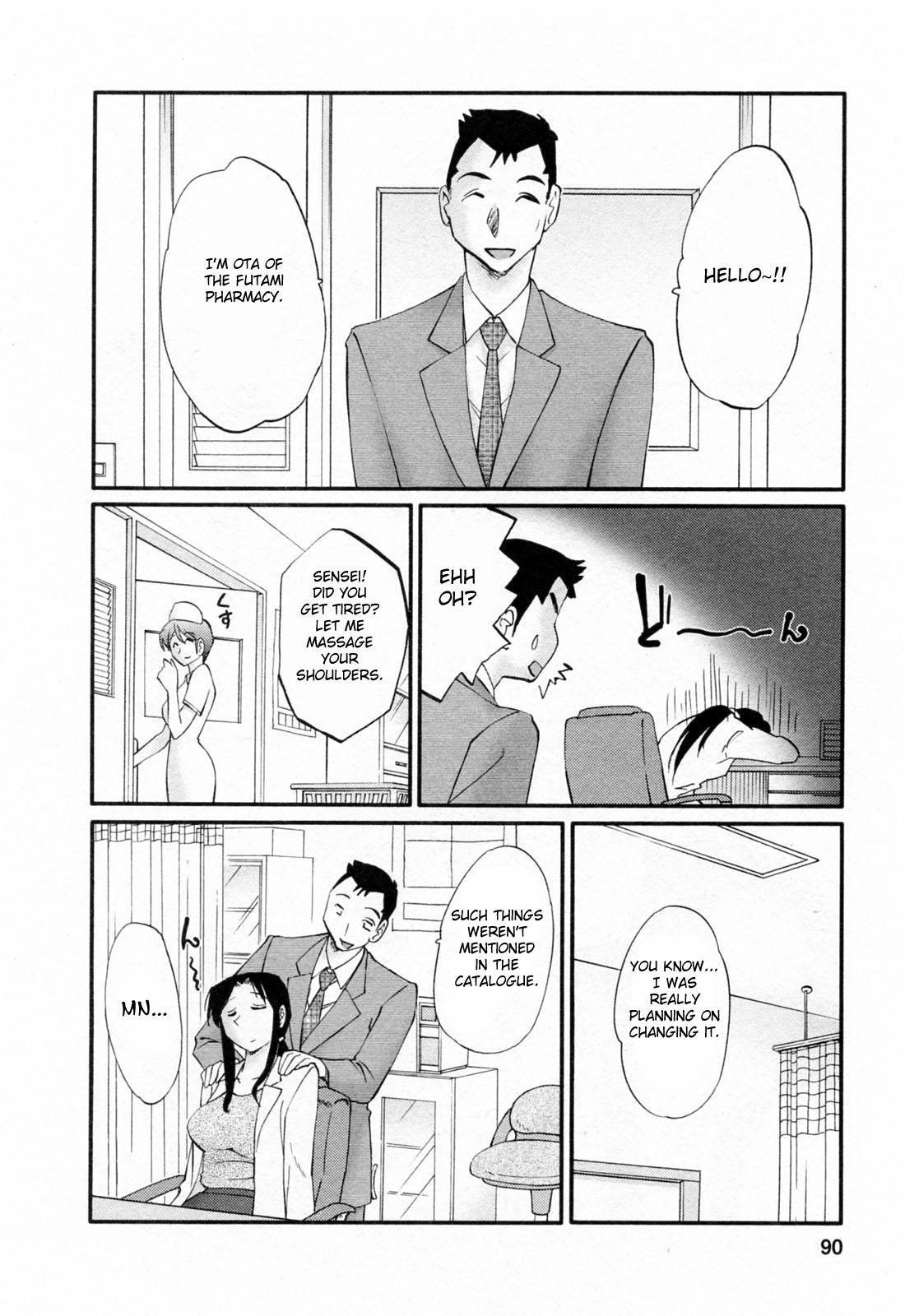 [Tsuyatsuya] Hataraku Hitozuma-san - Working Married Woman [English] [Fated Circle] 89