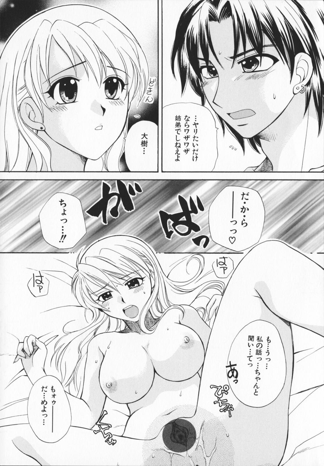 Genkaiharetsu 7