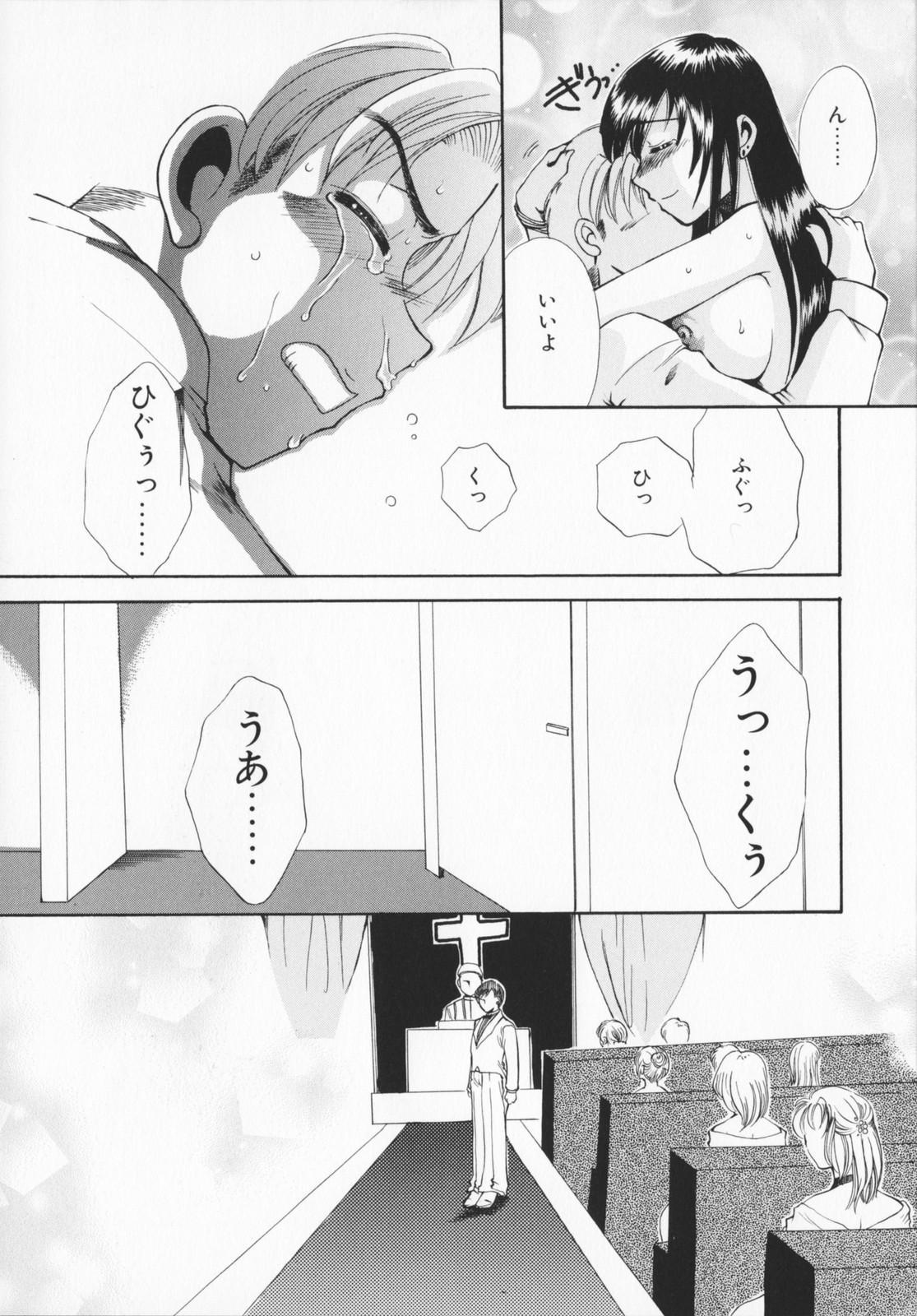 Genkaiharetsu 91