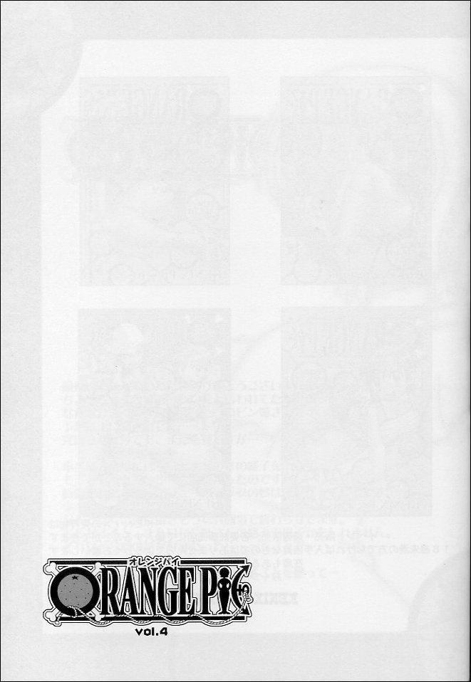 ORANGE PIE Vol.4 29
