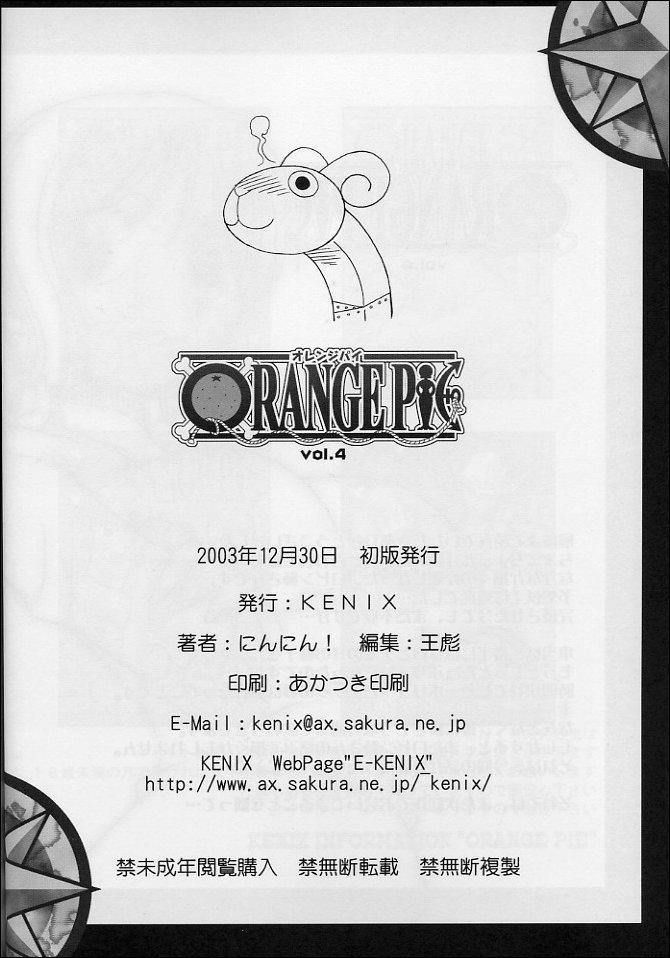 ORANGE PIE Vol.4 32