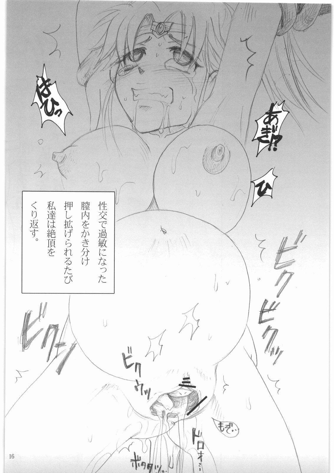 Shokushu Kyousei jutai Maam 14