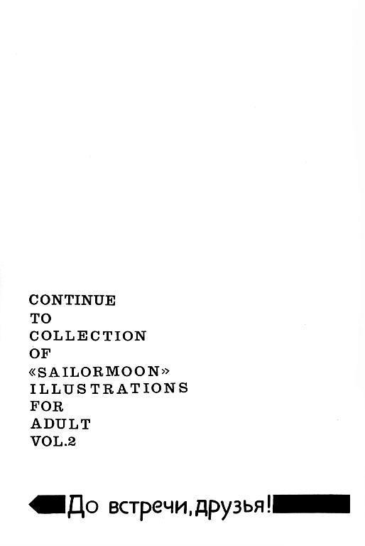 (SC1) [ENERGYA (Roshiya No Dassouhei)] COLLECTION OF -SAILORMOON- ILLUSTRATIONS FOR ADULT Vol.1 (Bishoujo Senshi Sailor Moon) 38
