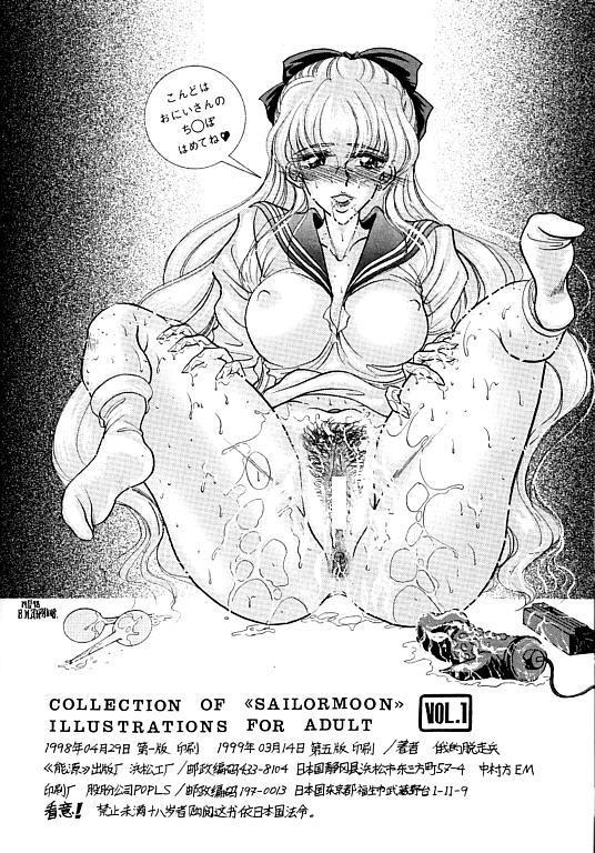 (SC1) [ENERGYA (Roshiya No Dassouhei)] COLLECTION OF -SAILORMOON- ILLUSTRATIONS FOR ADULT Vol.1 (Bishoujo Senshi Sailor Moon) 39