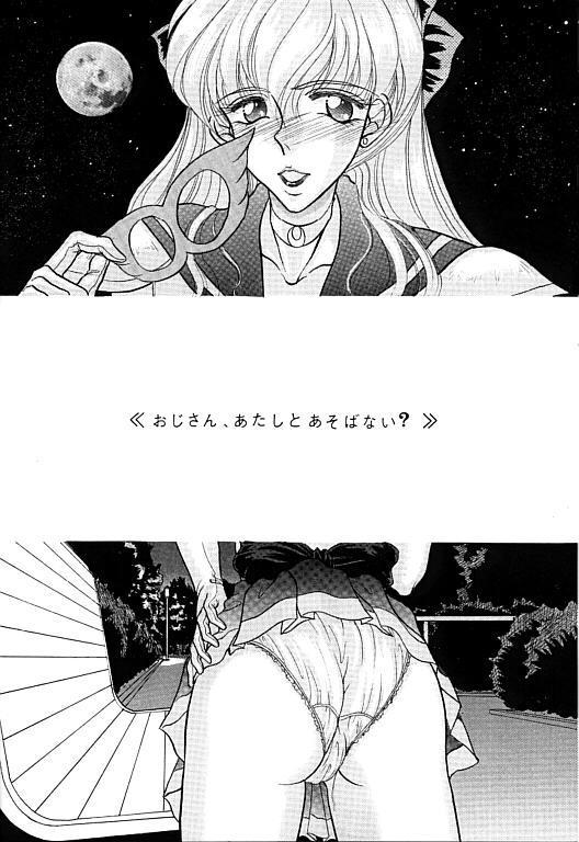 (SC1) [ENERGYA (Roshiya No Dassouhei)] COLLECTION OF -SAILORMOON- ILLUSTRATIONS FOR ADULT Vol.1 (Bishoujo Senshi Sailor Moon) 6