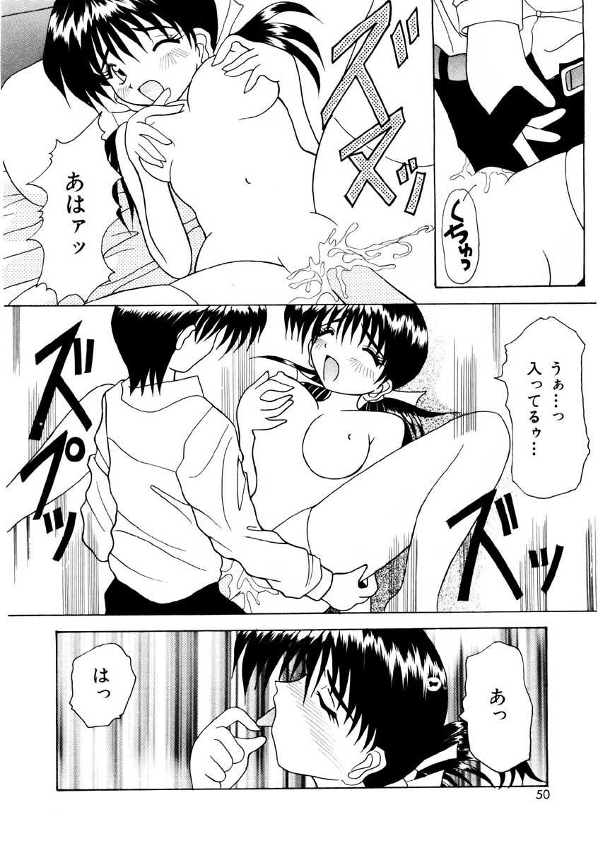 Amai Kuchibiru - Sweet Lip 47