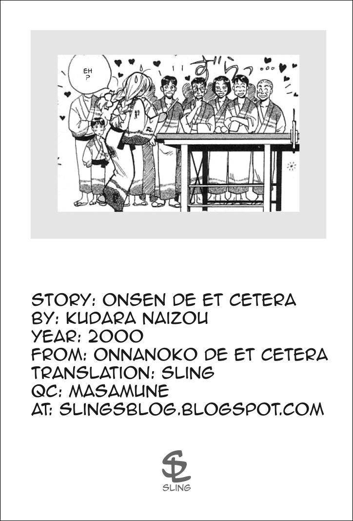 Onnanoko De Et Cetera Ch.1-2 48