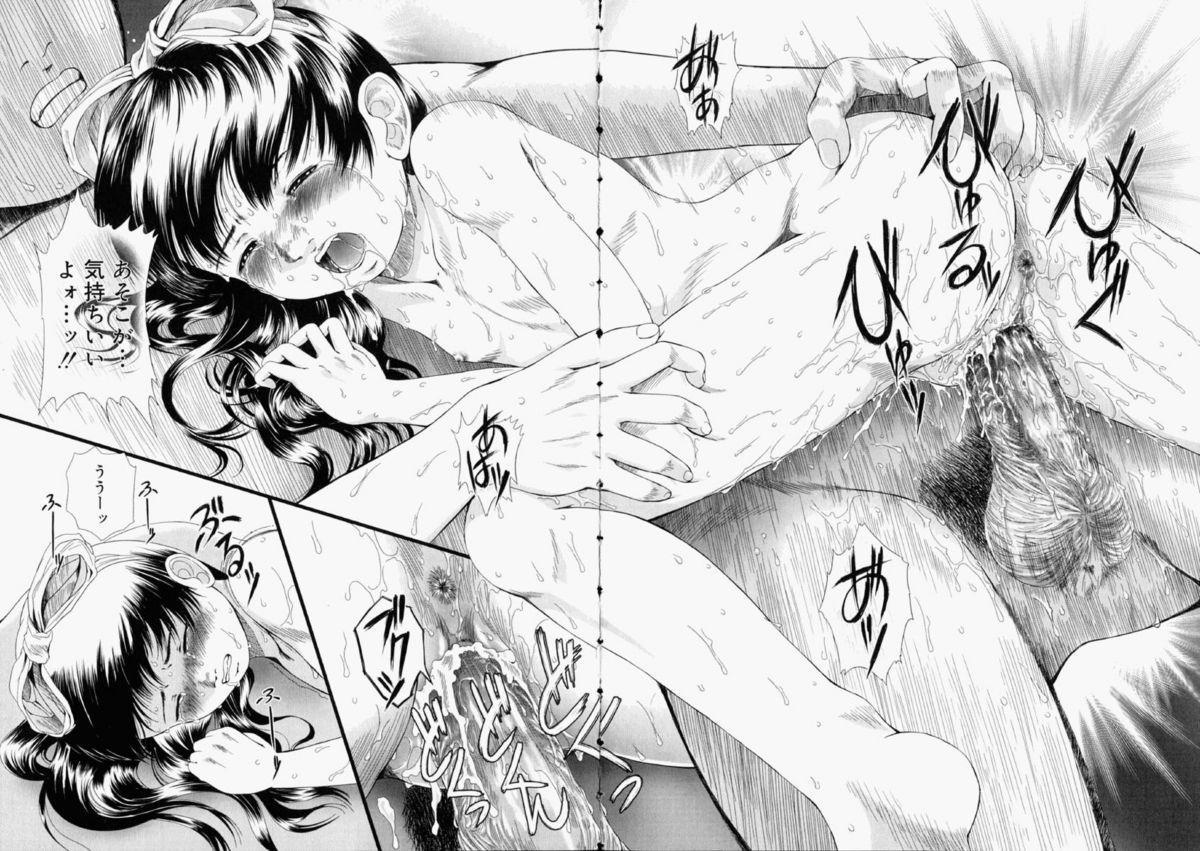 Shoujo Fiction 100