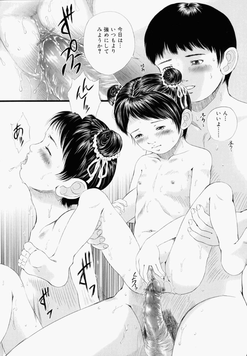 Shoujo Fiction 115