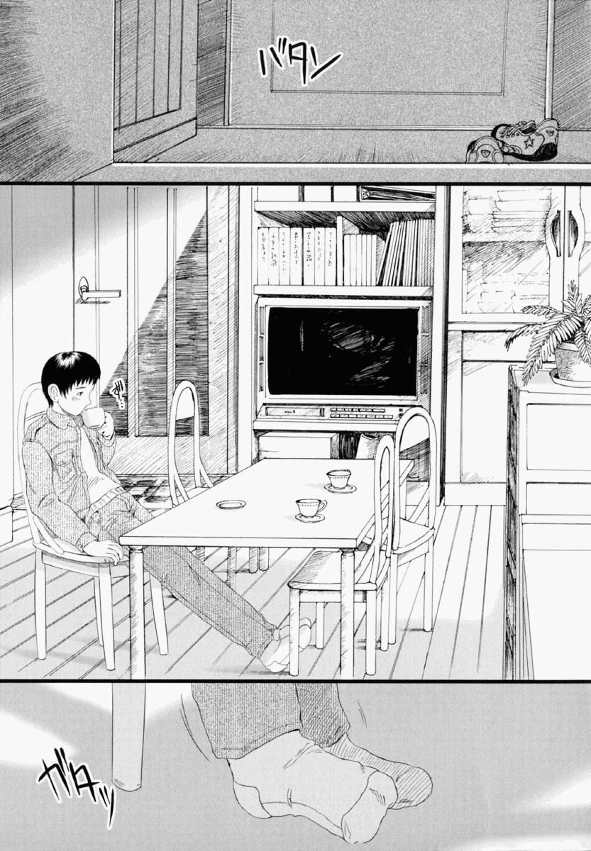 Shoujo Fiction 120