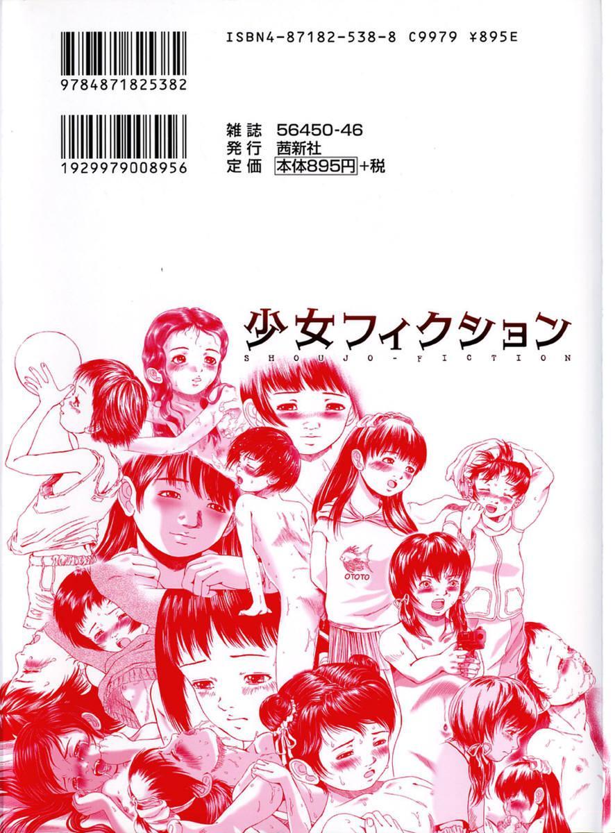 Shoujo Fiction 196