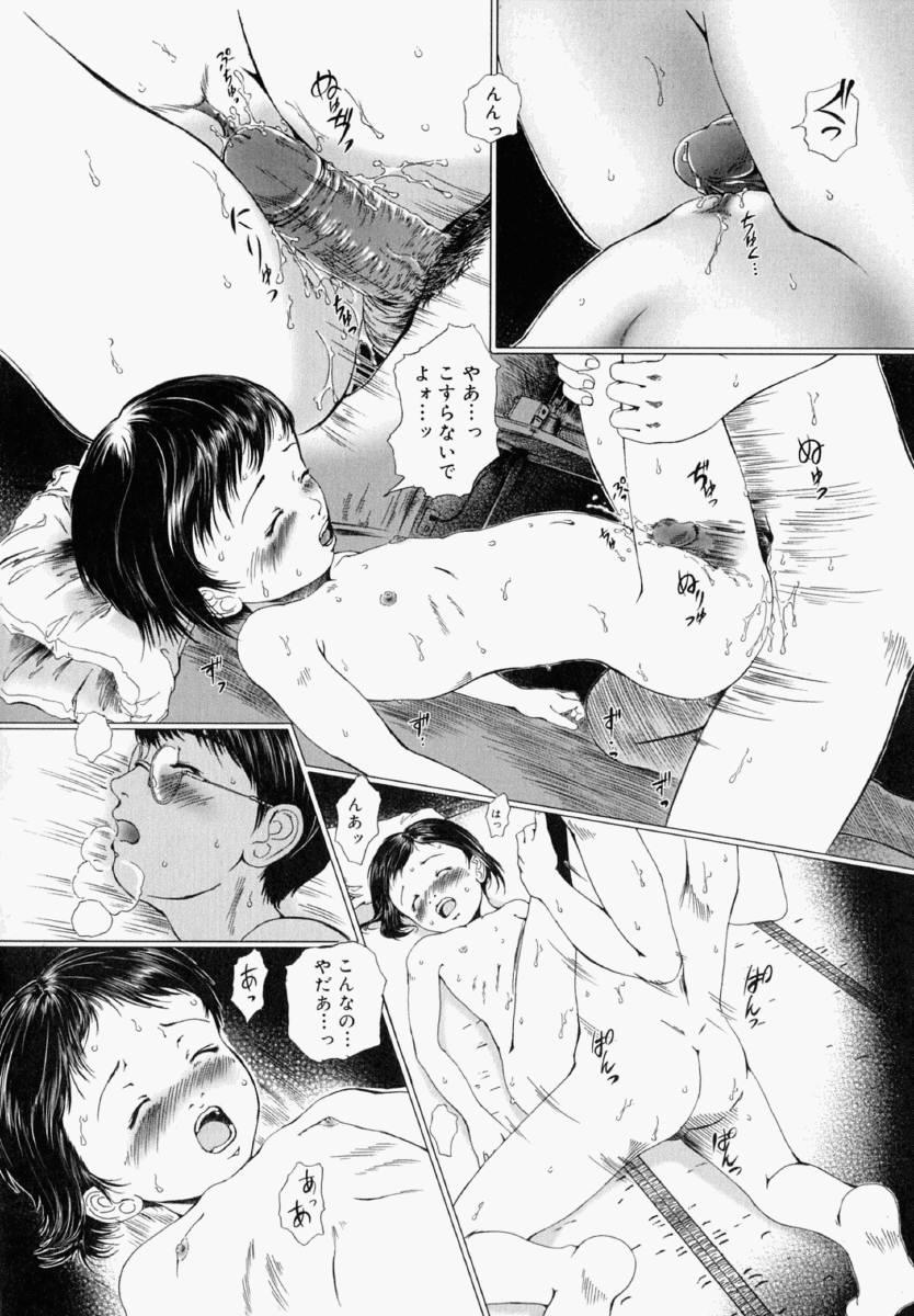 Shoujo Fiction 50