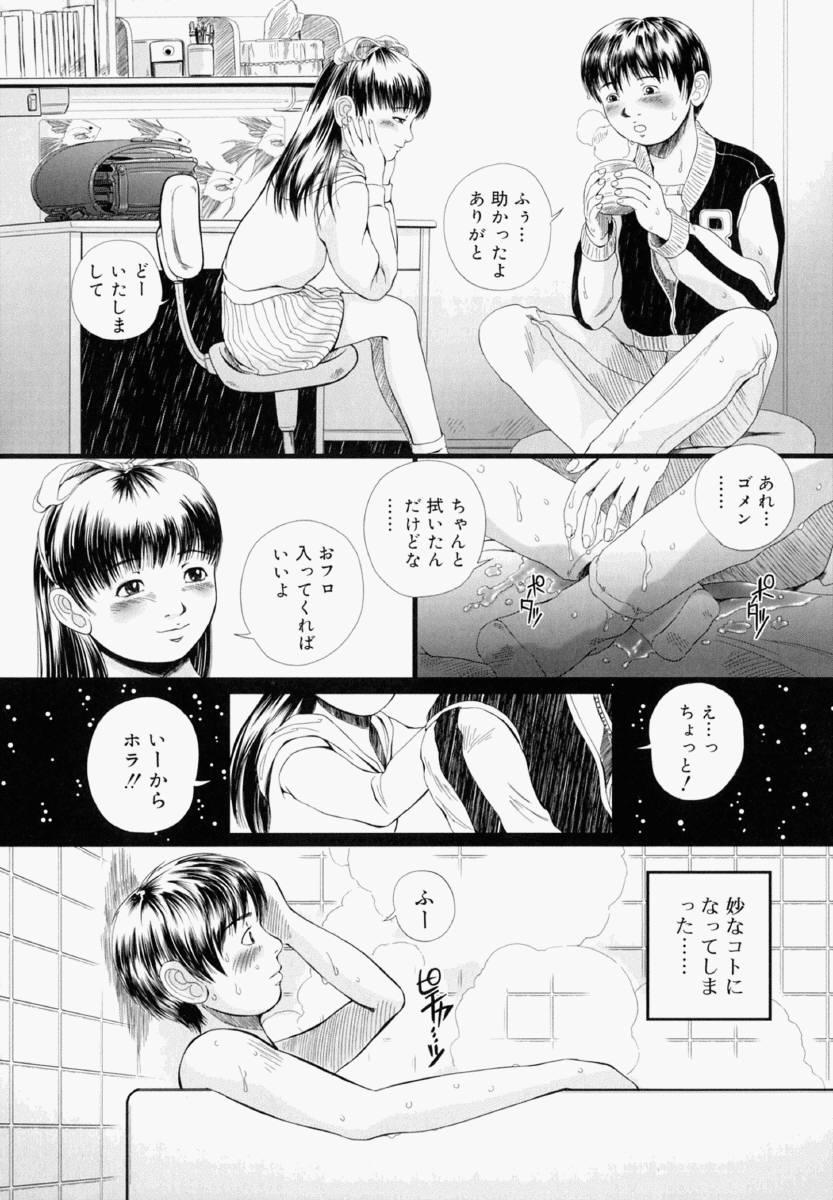 Shoujo Fiction 86