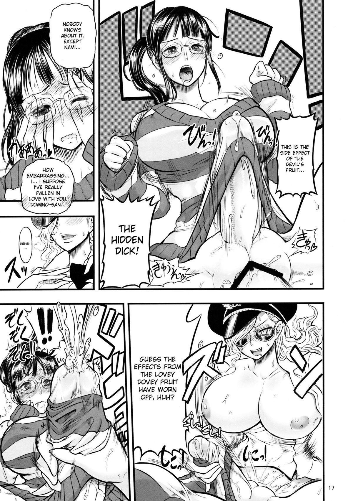 Midarezaki Joshuu Kaizoku 14