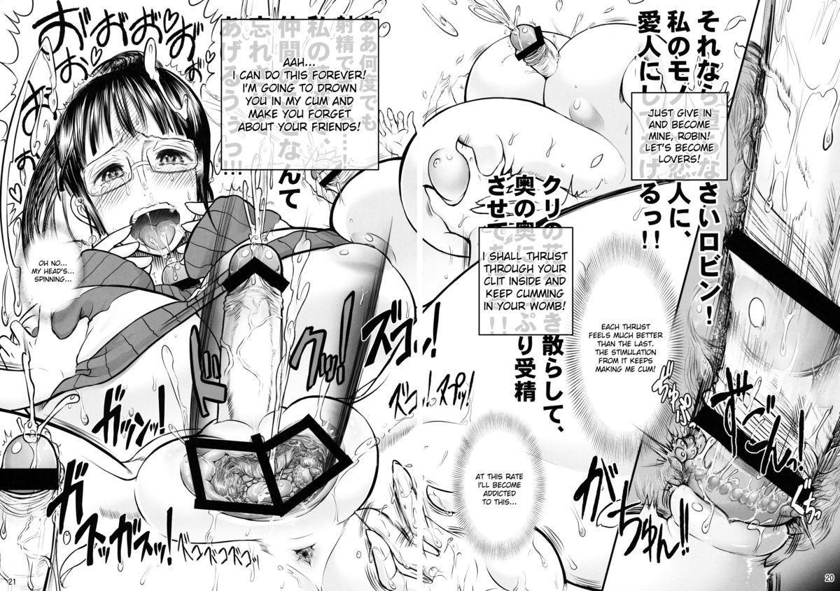 Midarezaki Joshuu Kaizoku 17