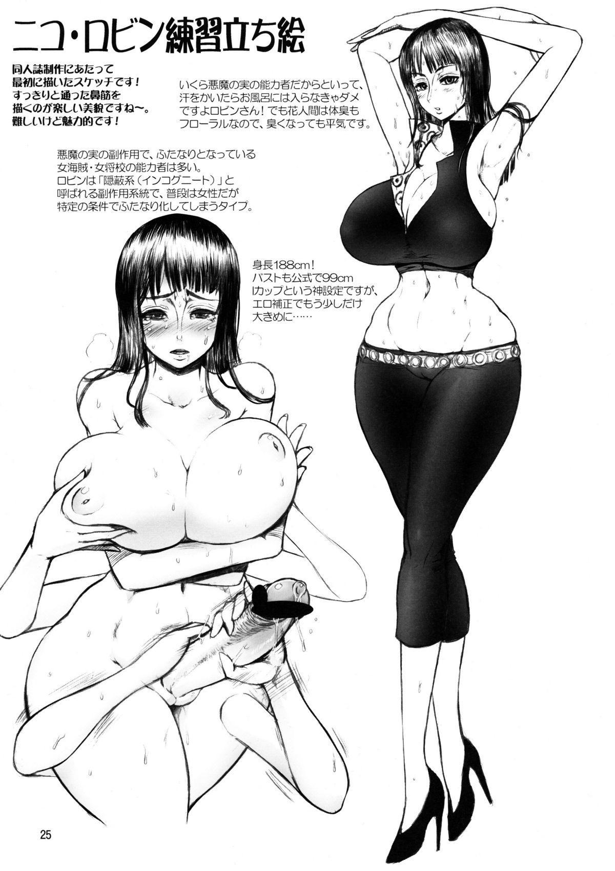Midarezaki Joshuu Kaizoku 21