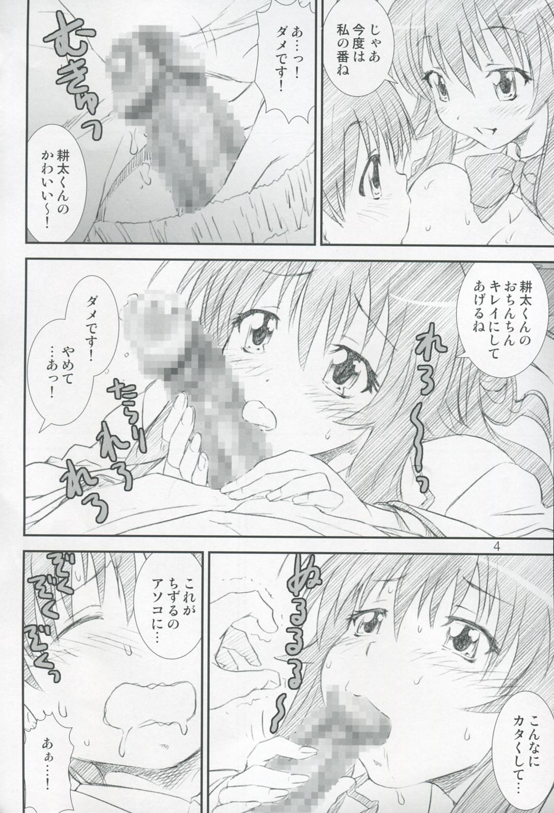 Kikan Yumi Ichirou Dai 9 Gou 2