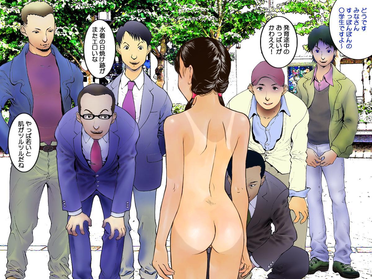 Forced Exposure   Kyousei Roshutsu 17