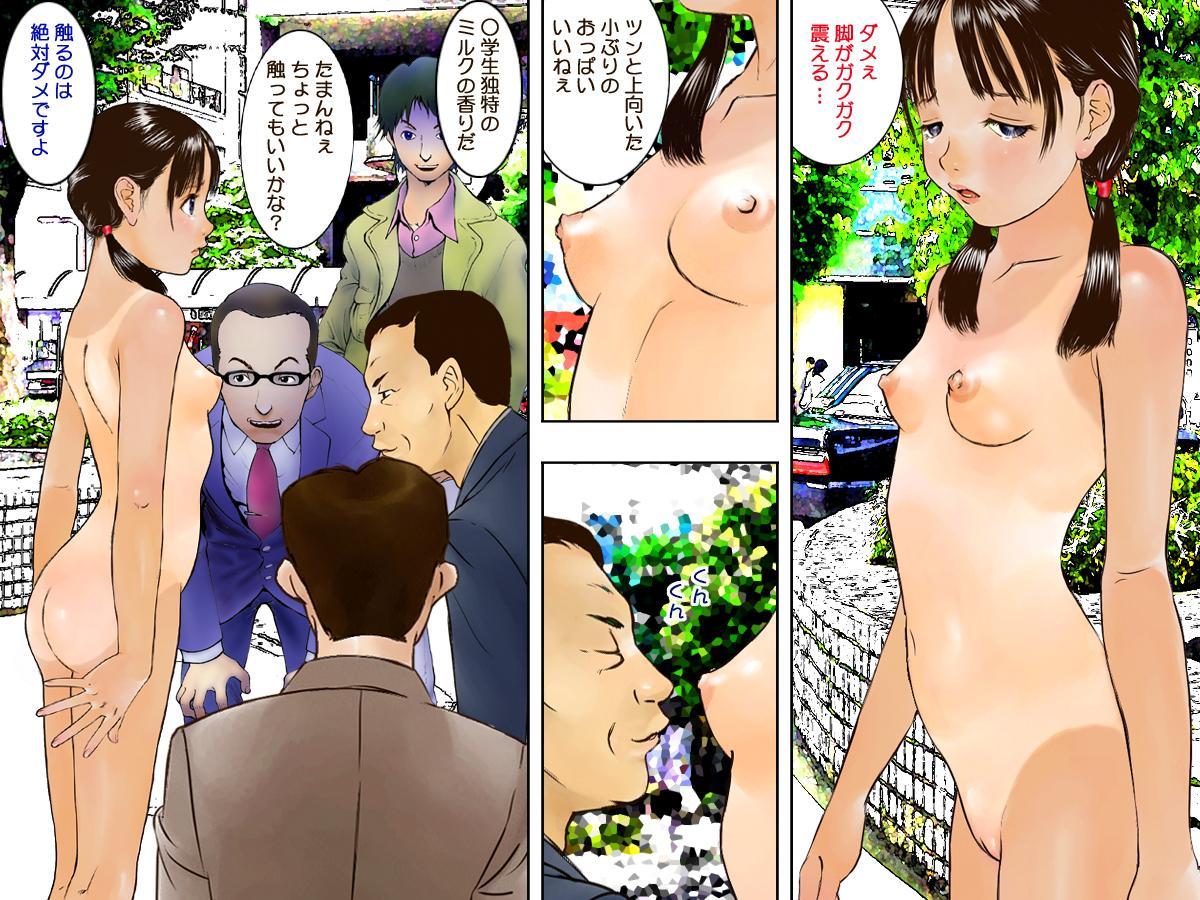 Forced Exposure   Kyousei Roshutsu 18