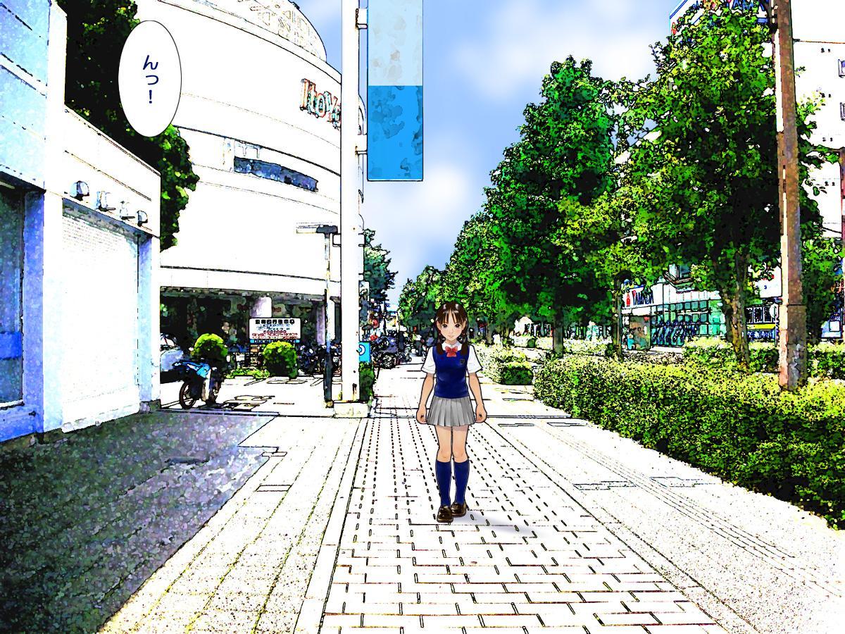 Forced Exposure   Kyousei Roshutsu 2