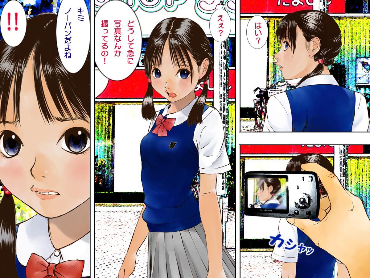 Forced Exposure   Kyousei Roshutsu 7
