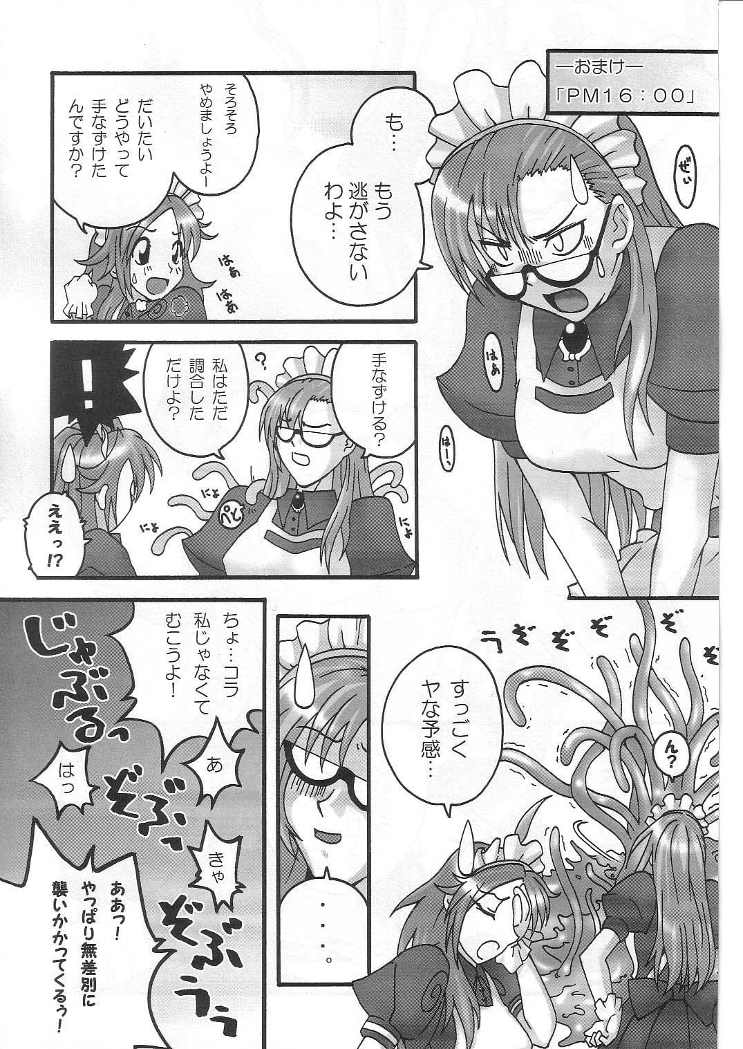 Kapura-san ga Koronda 30