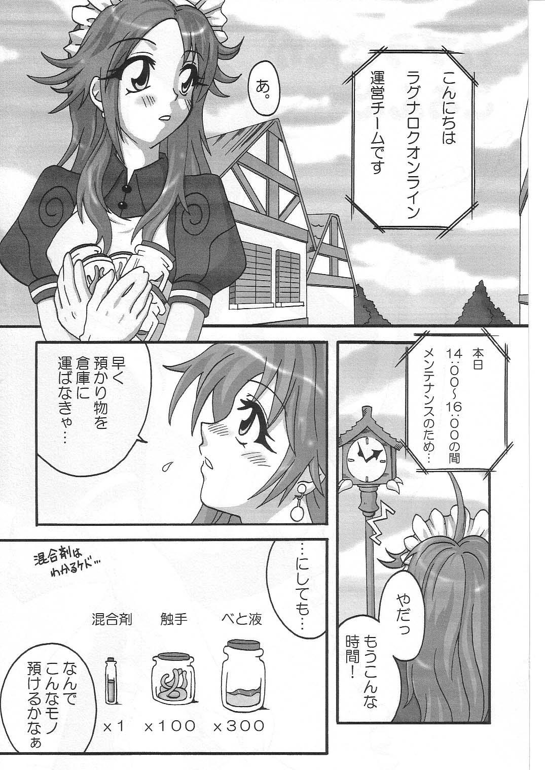 Kapura-san ga Koronda 5