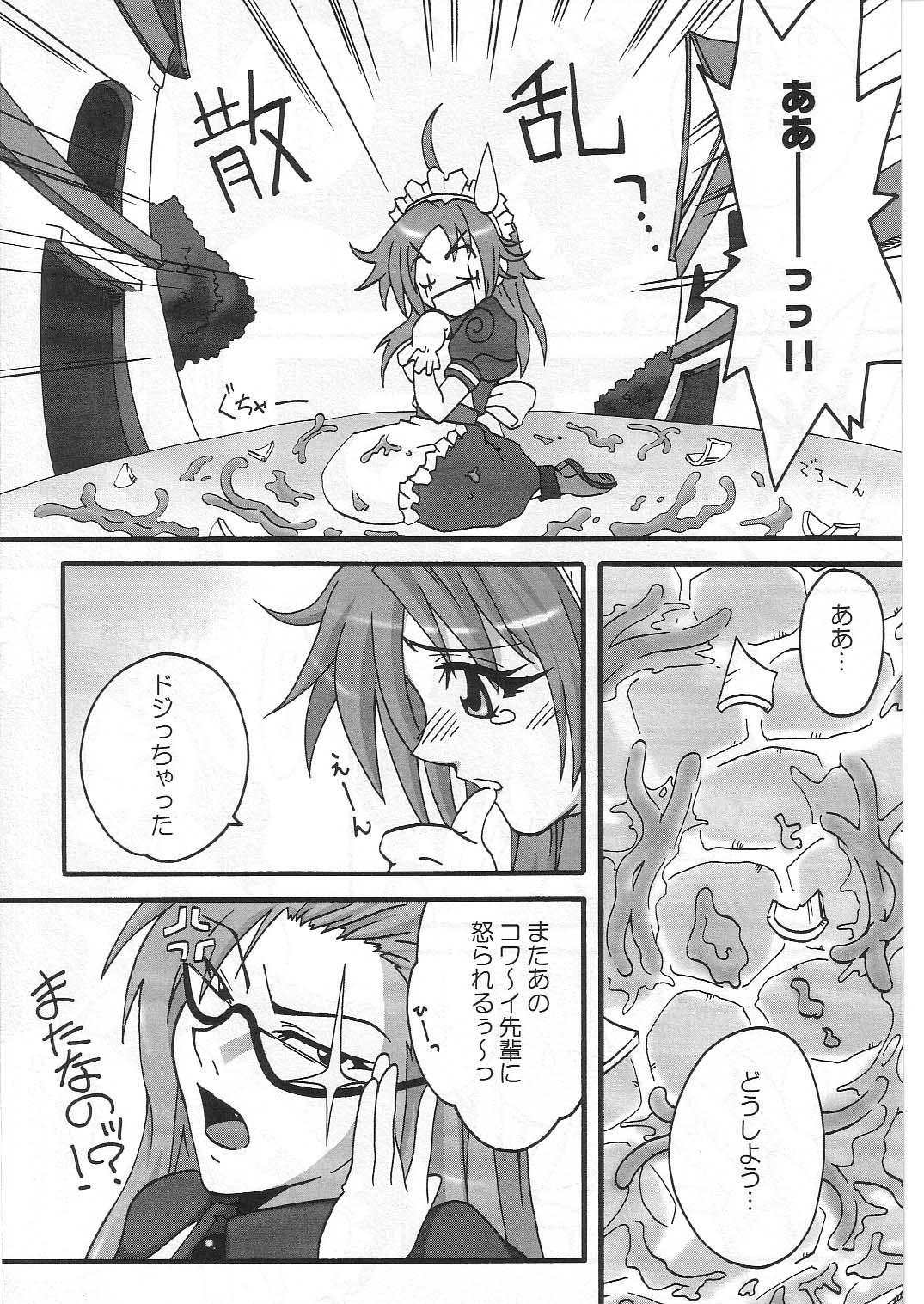 Kapura-san ga Koronda 7