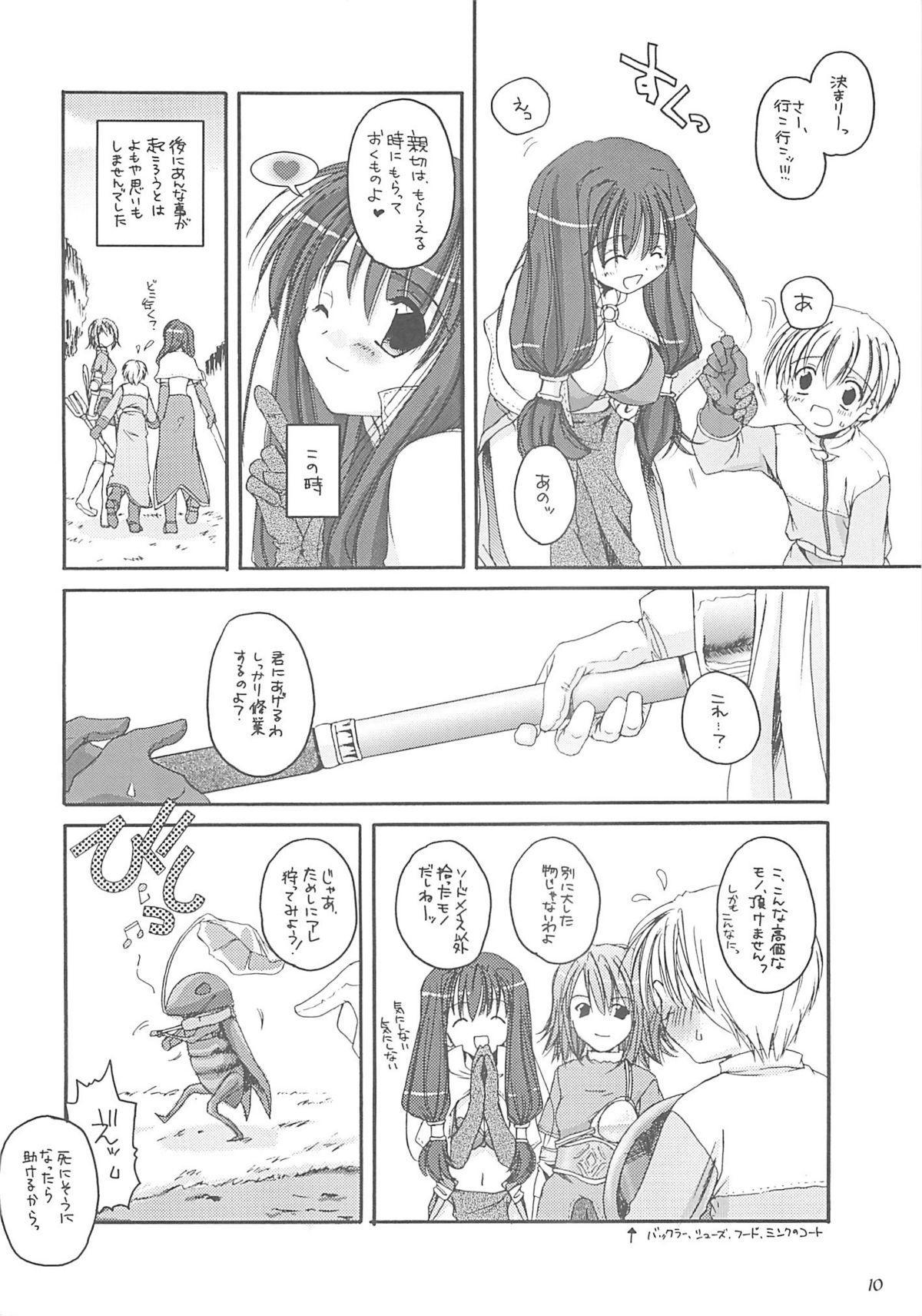 D.L. action 13 8