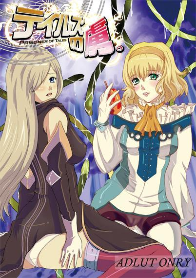 Obssessed with Tales 1