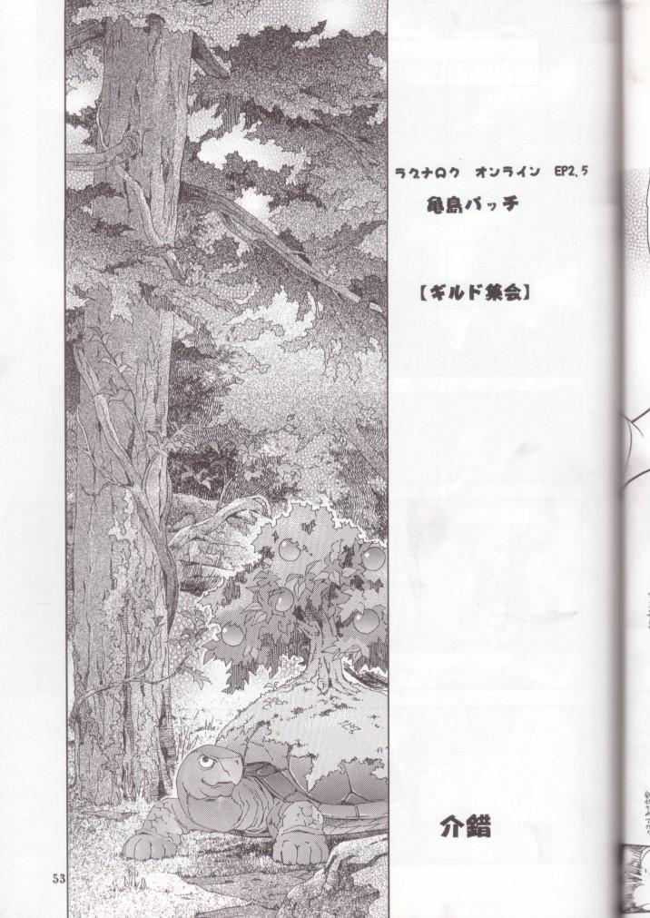 Kaishaku Mankurupo 51