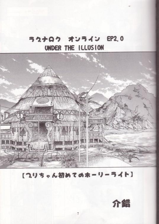 Kaishaku Mankurupo 5
