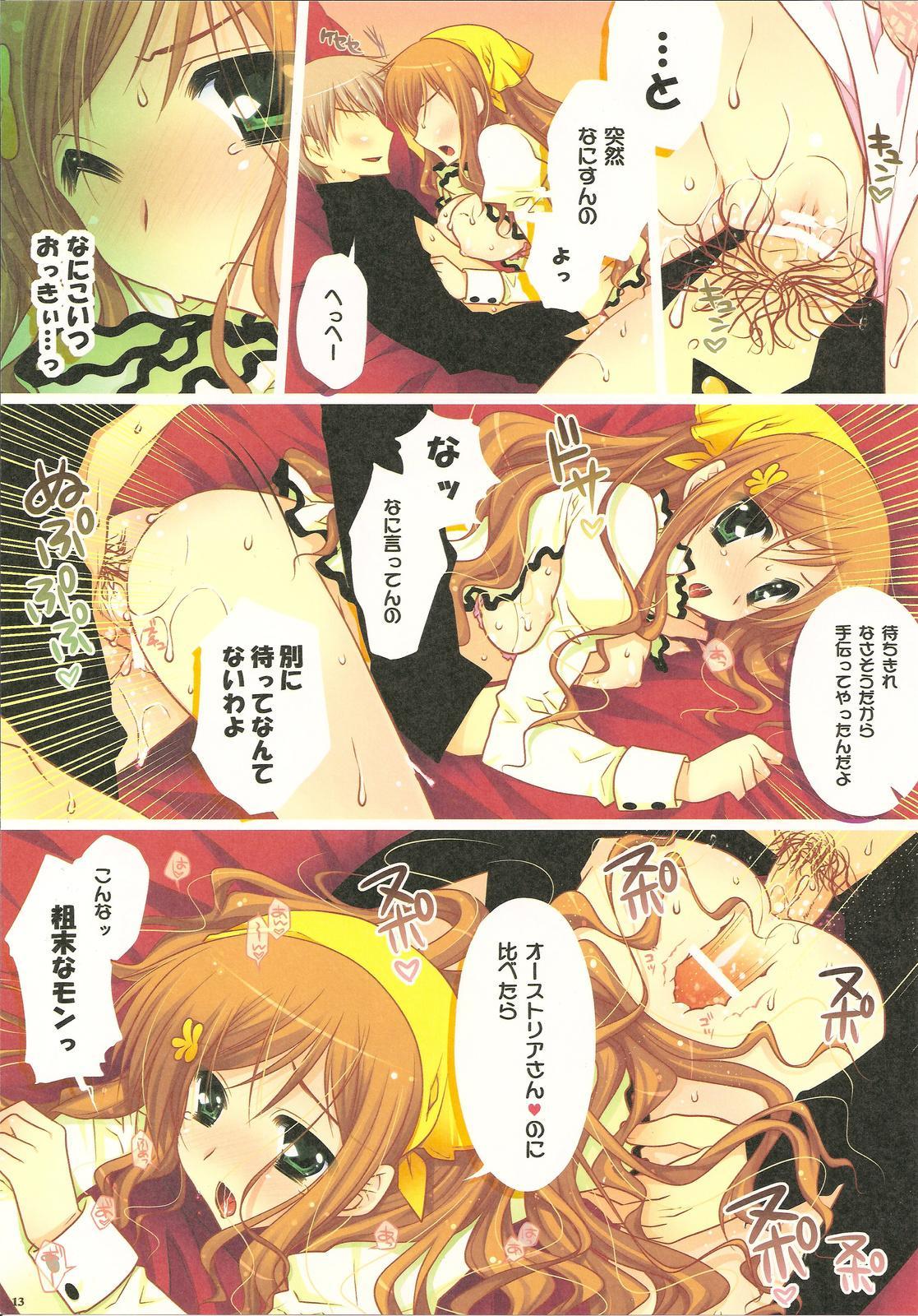 Aishisugiru to Kowarechauno 12