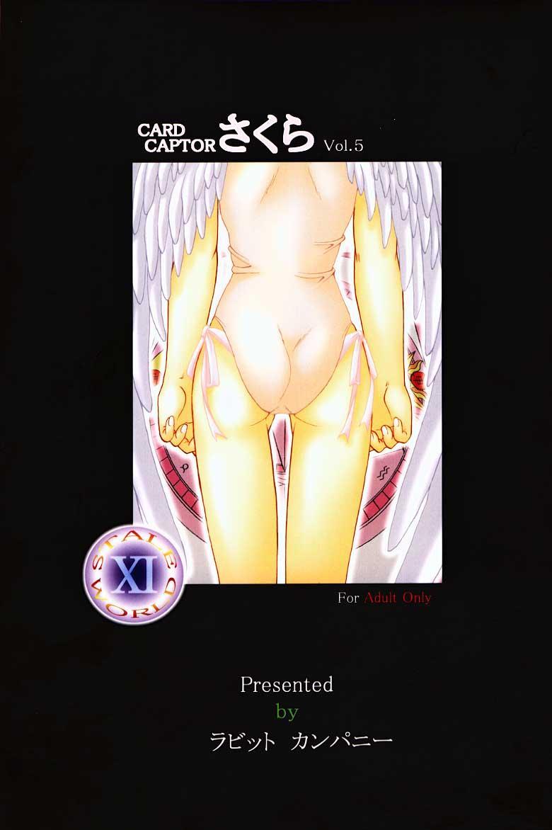 Stale World XI Card Captor Sakura Vol 5 29