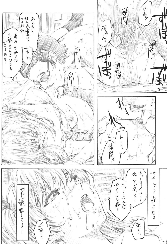 School Rumble Harima no Manga Michi 14