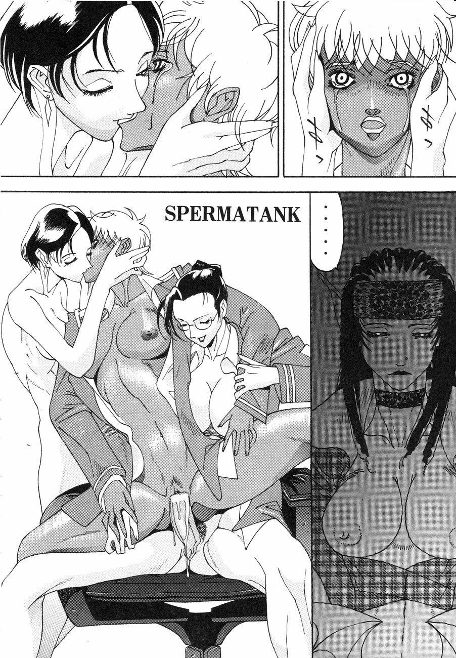 [Kagerou 1991] Spermatank ~Oborozuki Toshi Comic Shuu~ - Necropolis Cokyo Apocrypha 9