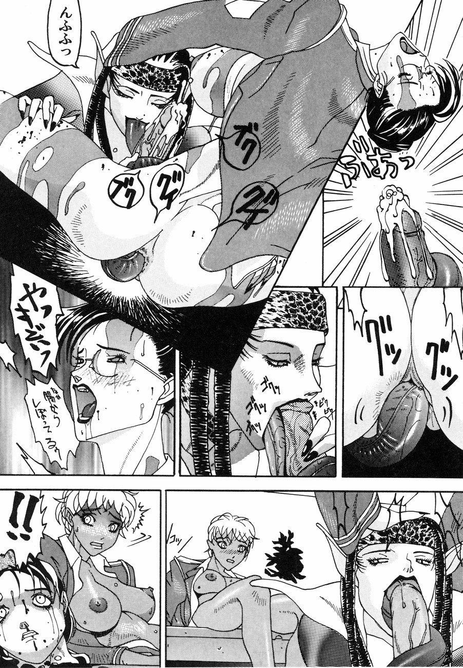 [Kagerou 1991] Spermatank ~Oborozuki Toshi Comic Shuu~ - Necropolis Cokyo Apocrypha 20