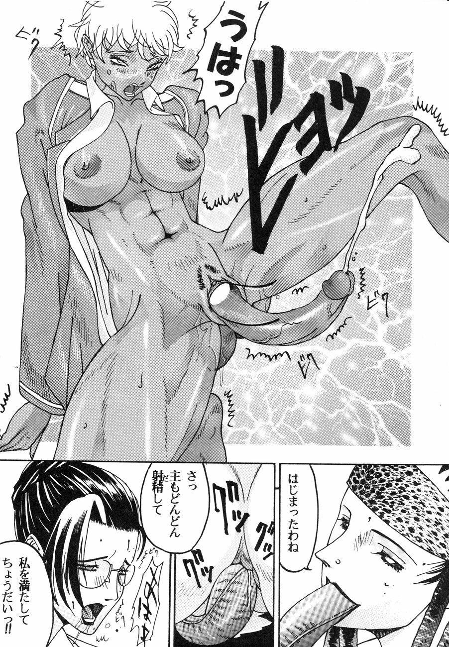 [Kagerou 1991] Spermatank ~Oborozuki Toshi Comic Shuu~ - Necropolis Cokyo Apocrypha 27