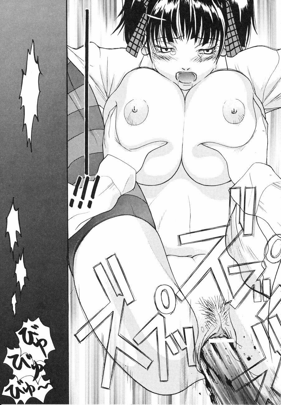 [Kagerou 1991] Spermatank ~Oborozuki Toshi Comic Shuu~ - Necropolis Cokyo Apocrypha 38