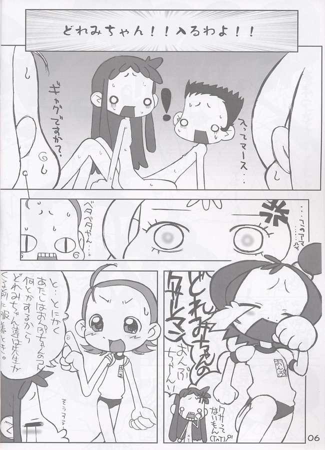 Aiko to Onpu no Ichaicha Hon 4