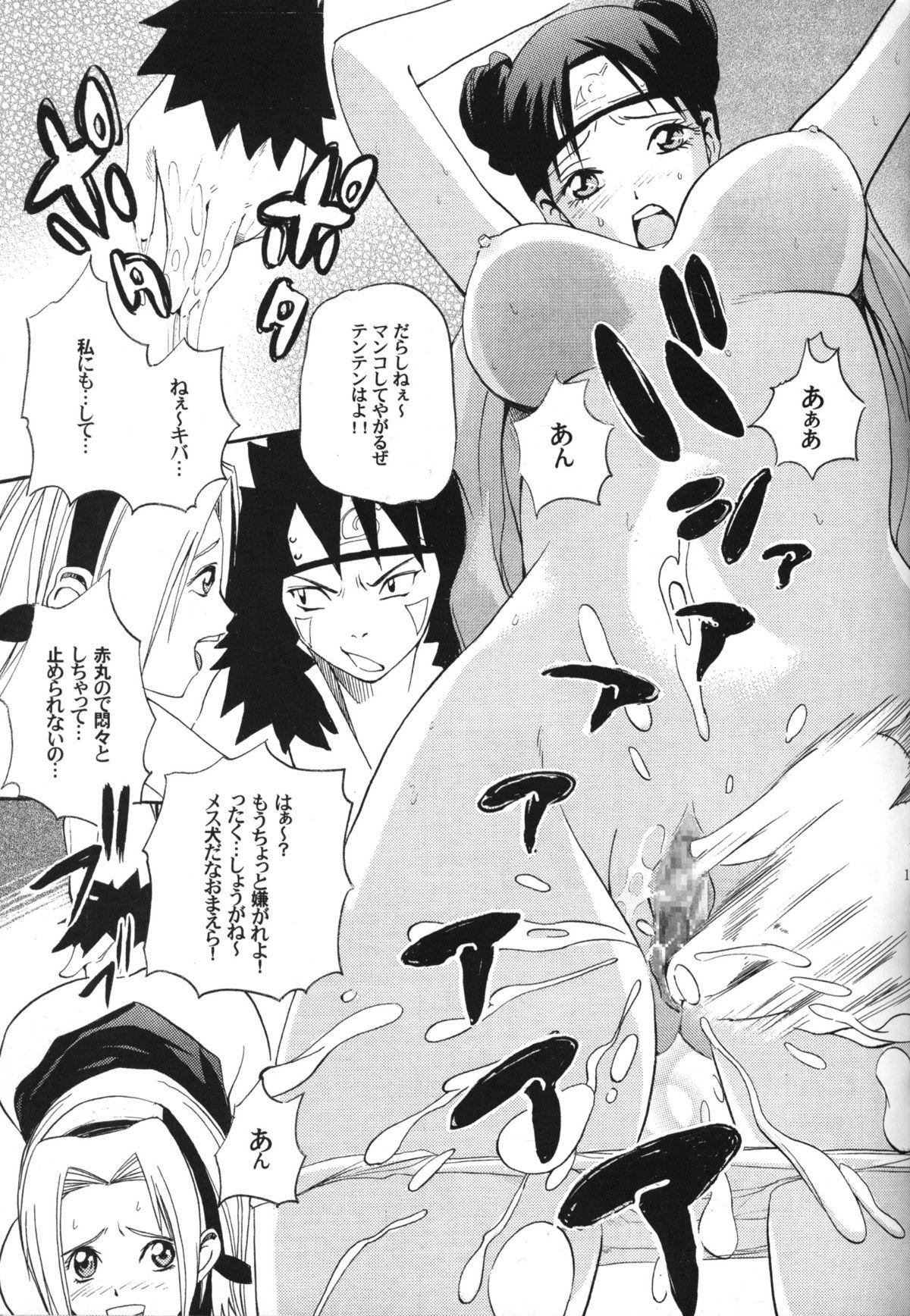 Kunoichi Hatsujouchuu!! 9